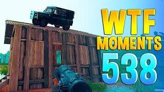PUBG Daily Funny WTF Moments Highlights Ep 538