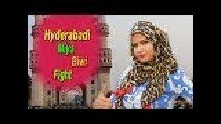 Hyderabadi Miya Biwi Fight Latest Funny Comedy ||Hyderabadi Stars