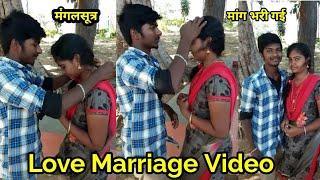 छोरा ने छोरी से रचाई शादी - Love Marriage - Rajasthani funny video