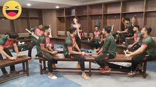 Watch Bangladesh Cricket Dressing Room Funny Videos 2018