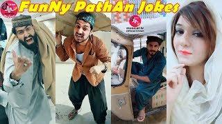 Funny Pathan Dialogue#13  Best Comedy jokes | Trends Videos 2018 | Pakistani Tiktok Boys & Girls