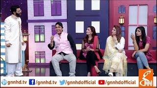 Joke Dar Joke | Aamir Liaquat in Joke Museum! | GNN | 11 April 2019