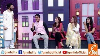 Joke Dar Joke | Aamir Liaquat in Joke Museum! | GNN | 11 April 2019