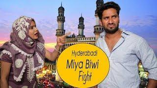 Hyderabadi Miya Biwi Fight Part 3 || Latest Funny Comedy ||Directed By Nowshad Khan