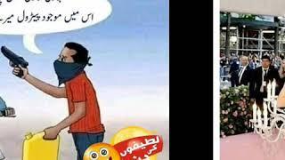 FunnyAmaizing #Latifay 2019 l #Amaizing Funny Jokes In Urdu 2019 l New Lateefay 2019