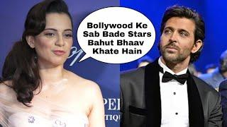 Kangana Ranaut SH0CKING COMMENT on Bollywood Actors and Actresses