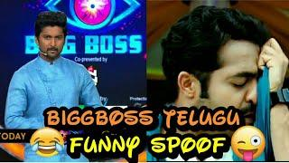Bigg boss Telugu funny spoof on Natural star Nani || Telugu comedy scenes || Telugu spoofs