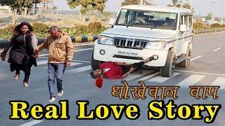 True love story II Real love story || karnal Rockstars || Latest funny video