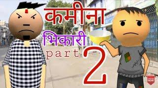 #ComedyVideo #Funnearn MAKE OF JOKES - comedy video 2018 hindi hd | By Comedy Technical