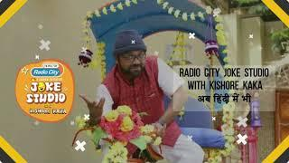 Radio City Joke Studio Hindi Week 10 With Kishore Kaka
