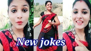 Mamta shukla team funny jokes & shayari || कौन सा इन्सान हमें धोखा नहीं देता ||