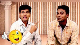 Arrange Marriage आणि Love Marriage काय असतं....? - Funny Friend | Marathi Latest Comedy Jokes