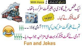 Jokes With Voice || Funny Jokes 11 Video || Fun Time