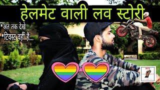 Love story Helmet Bali || Funny comedy video || IDIOTIC SHIT||