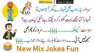 Sardar and Mix Jokes Fun || Must Watch Jokes || Jokes 2019