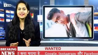 Breaking love news funny video effects