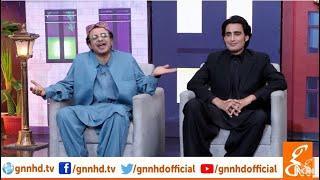 Joke Dar Joke | Comedy Delta Force | Hina Niazi | GNN | 04 May 2019