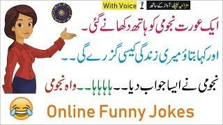 Online Funny Jokes || Try not to Laugh Jokes || Funny Jokes 2019