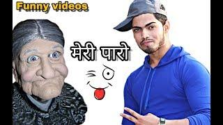 Meri paaroo / funny love relationship || x stylish sumit rana ||