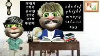 Pappu And Teacher Best Ever Funny Jokes