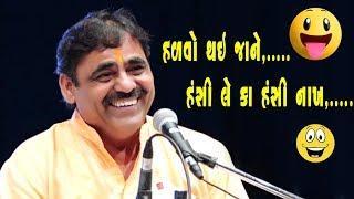 Mayabhai Ahir Jokes 2019 || E Apano Gujarati Full Comedy Jokes Program Dayro ||માયાભાઈ આહીર ||-(03)