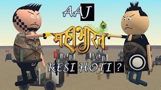 AGAR ' MAHABHARAT ' AAJ HOTI TOH... : - LET'S SMILE ) - Hindi Comedy 2018 | Make MJO Jokes | Funny