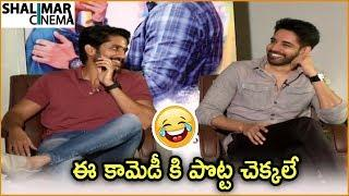 Naga Chaitanya Fun With Sushanth | Chi La Sow Movie Team Funny Interview | Ruhani Sharma