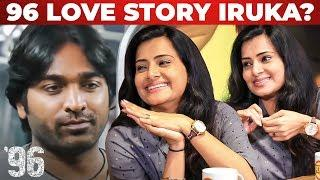 Azhagu Serial Actress Shruthi Raj's 96 LOVE Story..? Funny Reply to VJ Ashiq | NPA 48