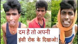 Prince Kumar Comedy | Prince Comedy | Prince Kumar | Vigo Video | Prince kumar Funny Video| MM