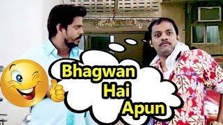 Funny Man | Main Bhagwan Hoon | Hindi Joke| Hilarious Comedy