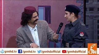 Joke Dar Joke | Comedy Delta Force | Hina Niazi | GNN | 05 April 2019